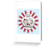 Baymax - Hairy Baby Greeting Card