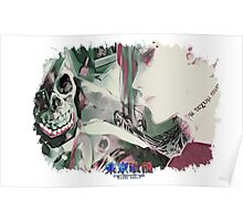 Tokyo Ghoul - Uta (Ed Card) With Logo Poster