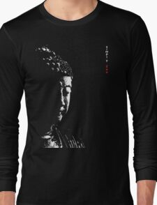 simply Zen Long Sleeve T-Shirt