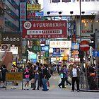 Busy shopping street in Hong Kong by bfokke