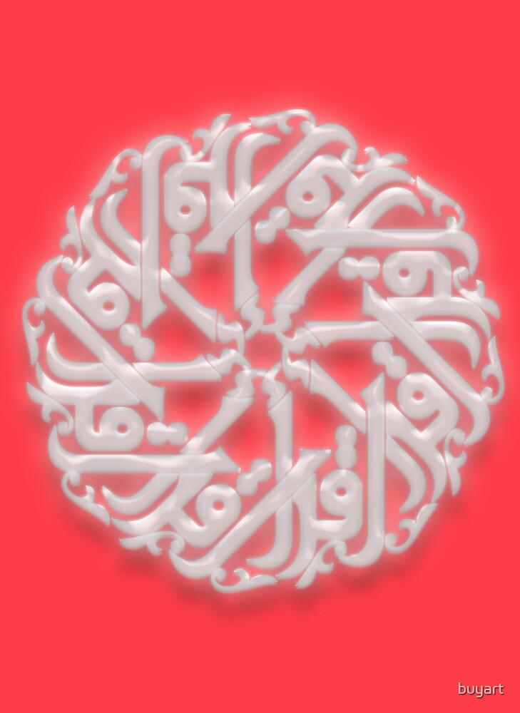 IQRA... (arabic = READ) by buyart