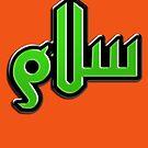 Salam... by buyart