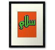 Salam... Framed Print