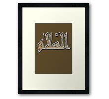 Salam in arabic means peace...  Framed Print