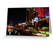 Fire In The Sky At Crown Casino  Greeting Card