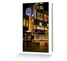 Crown Entertainment Complex Greeting Card