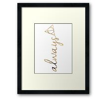 Always - Harry Potter Framed Print