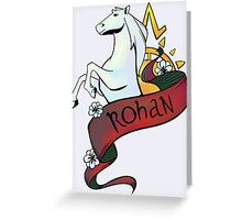 Horse Lords v2 Greeting Card