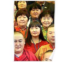 mongolian visitors. mcleod ganj, india Poster