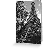 Eiffel Tower, Las Vegas Greeting Card