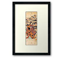 Segawa Kiyomitsu Framed Print