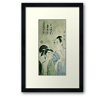 The Lovers Ochiyo and Handei Framed Print