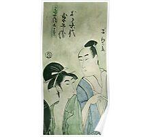 The Lovers Ochiyo and Handei Poster