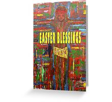 EASTER 42 Greeting Card