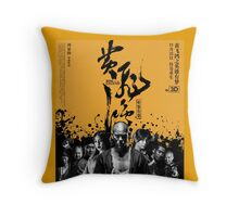 Rise of the Legend Throw Pillow