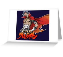 Kamina - Gurren Lagann Greeting Card