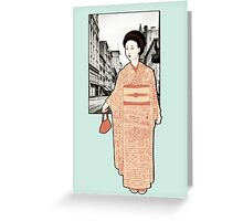 Japanese Line Greeting Card