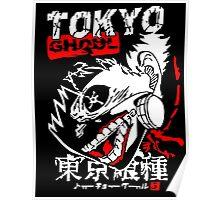 Tokyo Ghoul Kaneki Eye patch  Poster
