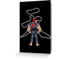 Street Fighter Akuma Greeting Card
