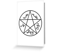 Devil's Trap Greeting Card