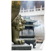 Jing An temple Poster
