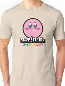 Kirby and the Rainbow Curse Unisex T-Shirt