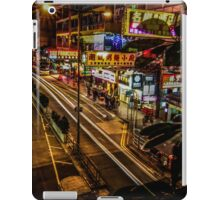 Motion of the Commotion iPad Case/Skin