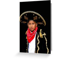 Cuenca Kids 596 Greeting Card