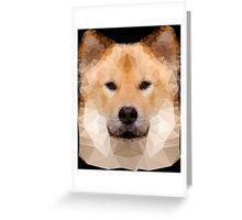 Poly Dog Greeting Card