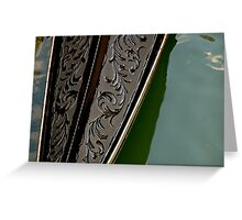 Venice Gondola Greeting Card
