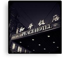 OLD SHANGHAI - Peace Hotel Canvas Print