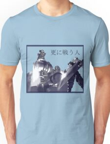 Those Who Fight Further... Unisex T-Shirt