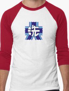 Oorai Crest Men's Baseball ¾ T-Shirt
