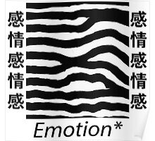 Emotional Zebra Poster