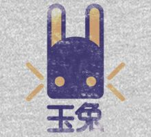 Jade Rabbit Insignia grunge Kids Clothes