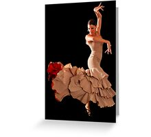 Motion Capture Greeting Card