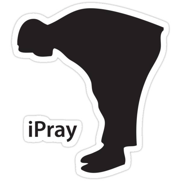 iPray by Nuh Sarche