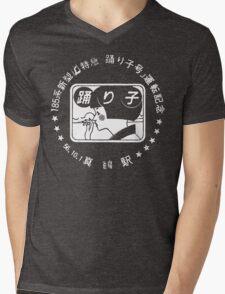KINOMIYA T-Shirt