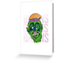 Brains Brains Brains Greeting Card