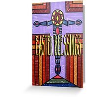 EASTER 49 Greeting Card