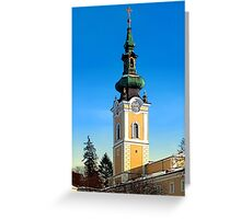 The monastery of Schlägl 2 | architectural photography Greeting Card