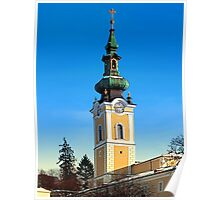 The monastery of Schlägl 2 | architectural photography Poster