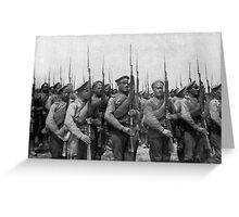World War I Russian infantry. 1917 Greeting Card