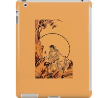 Rural Chinese Scene iPad Case/Skin