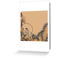Rural Chinese Scene Greeting Card