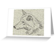 Gray Wolf ~ Out Of The Past, Into The Future Greeting Card