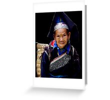 HILLTRIBE LADY - VIETNAM Greeting Card