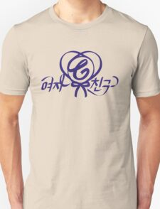 G-Friend Unisex T-Shirt