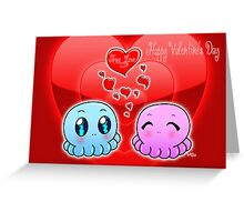 True Love: Tako-Chan V Day Card Greeting Card