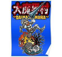 Daimakaimura Poster